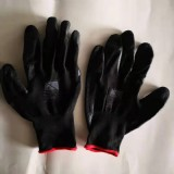 Coated Hand Glove