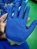 SUPER KING Blue Cotton Coated Hand Glove
